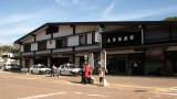 Kiso-Fukushima station