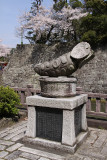 Wasabi sculpture along the inner moat
