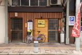 Drinking hole in the Hamakaze-dōri arcade