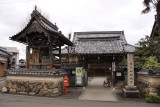 Yutani-zan Saikō-ji