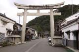 Outer gate of Hachiman-jinja