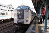 Kita-Kinki Limited Express train at Toyooka Station