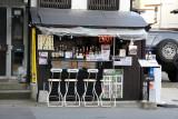 Streetside bar on the main drag