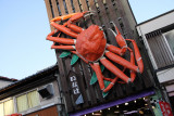 Crab restaurant along the main street