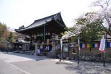San-mon at Ishiyama-dera