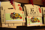 Votive plaques with Tale of Genji images