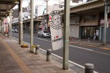 Another Obama banner along Hamagaze-dōri