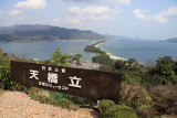 Amanohashidate from beside the official sign