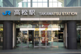 Entrance to Takamatsu Station