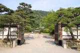 Entrance to Ritsurin-kōen