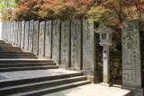 Kotohira and Zentsū-ji 琴平と善通寺