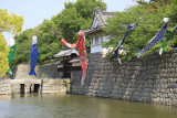 Carp streamers near the Ōte Masugata gate
