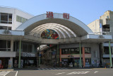 Shopping arcade in central Marugame