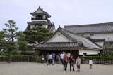 Kōchi 高知