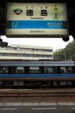 Signboard and stopped train at Tokushima Station