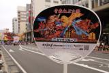 Souvenir uchiwa courtesy of NTT