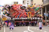 Onward comes another nebuta float