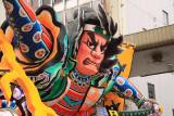 Samurai image detail