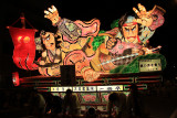 Another nebuta-style warrior float