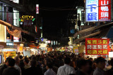 Entering Shilin Night Market