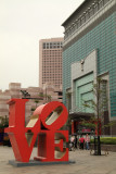 A little love below the Taipei 101