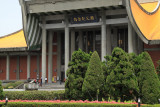 Front of the Sun Yat-sen Memorial Hall