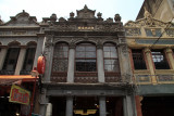Chinese Baroque facades on Dihua Street