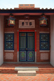 Qing-dynasty housefront on Old Market Street