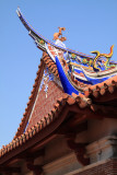 Roof detail of the Wenkai Academy