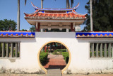 Curved entryway, Martial Temple