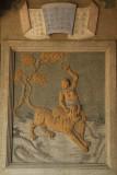 Decorative relief, Fahua Temple