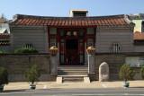 Dehua Temple