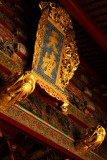 Tablet and fantastical statue, Tiantan