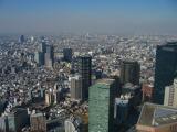 Tōkyō 東京