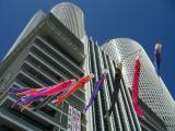 Nagoya Towers and carp streamers