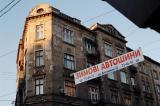 Advertisement in Ukrainian