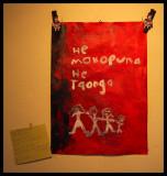 He Mokopuna He Taonga
