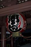 Kawasaki Daishi Temple Lantern