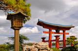 $250 - Torii Gate