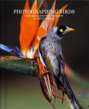 BOOK PHOTOGRAPHING BIRDS.JPG
