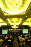 world_media_economics_conference