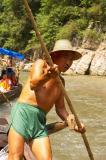 Boat Trackers Ád¤Ò