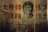 Drepung, Chinese graffiti inside the monastry