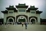 Taipei, Gate to the Martyrs Shrine