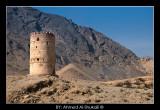 Wadi Dyqah - Al-Dhaher Village