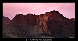 Wadi Al-Arabeen Mountains