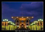 Al-Alam Palace - Muscat
