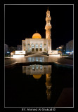 Reflections from  Al-Zawawi Mosque