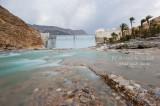 Wadi Dhyqah Dam (Qurayat)