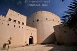 Oman Interior محافظة الداخلية